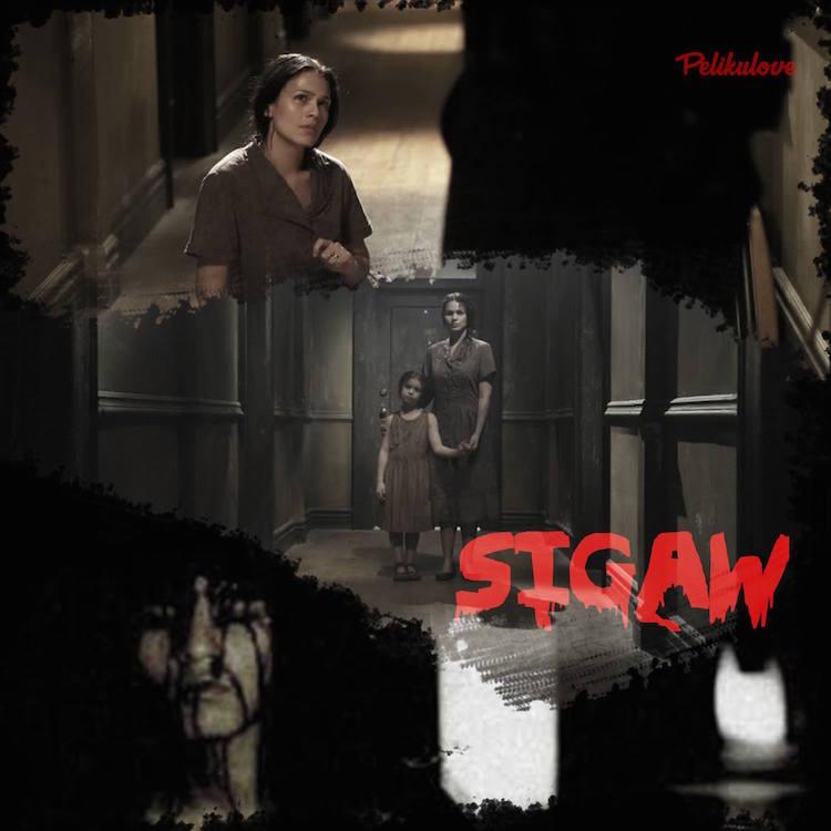 Sigaw- Echo (2004)