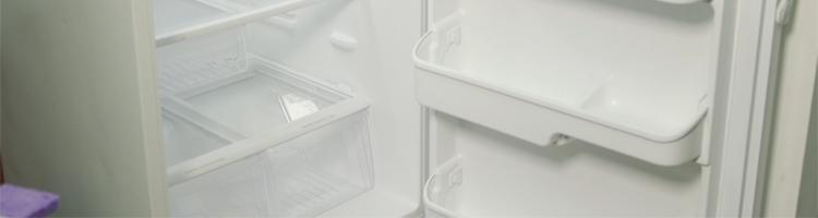 Start with an empty fridge