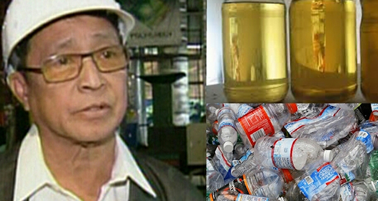 Plastic-to-Diesel Converter inventor