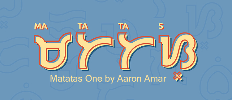 Matatas One by Aaron Amar